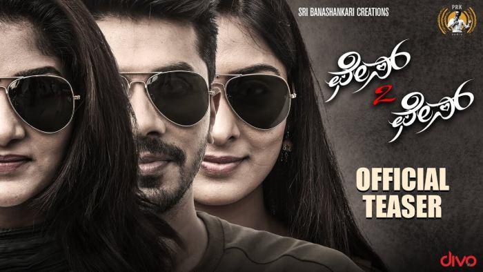 Face 2 Face Kannada Movie