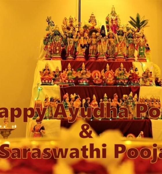 Happy Ayudha Pooja 2019