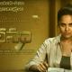 Kathanam Telugu Movie