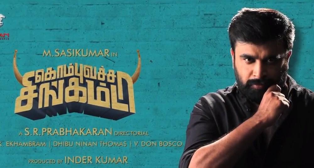 Kombu Vatcha Singamda (2021) Sasikumar Tamil Movie Cast, Trailer, Release Date
