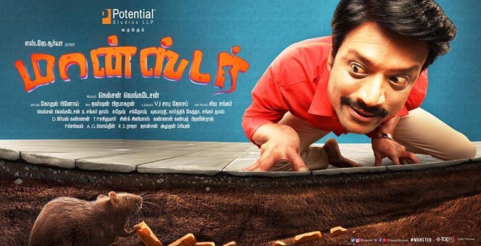 Monster Tamil Movie First Look Poster