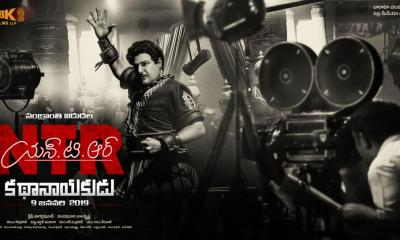 NTR KathaNayakudu Telugu Movie