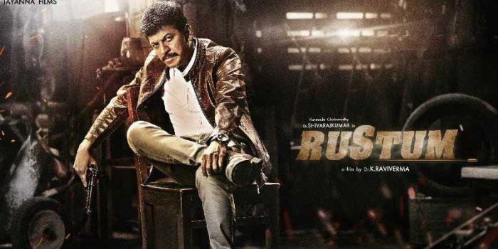 Rustum Kannada Movie
