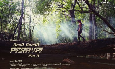 Adho Andha Paravai Pola Tamil Movie
