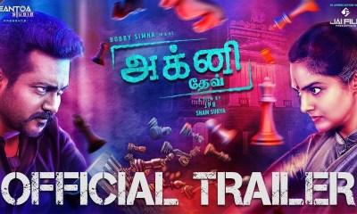 Agni Dev Trailer