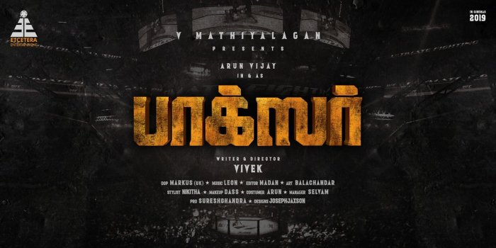 Boxer Tamil Movie
