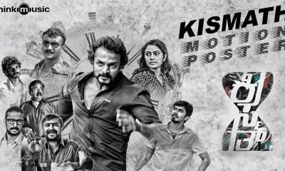 Kismath Kannada Movie
