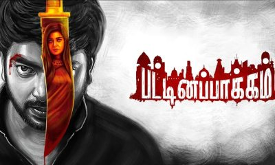 Pattinapakkam Tamil Movie