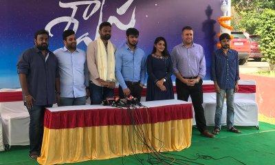 Swasa Telugu Movie