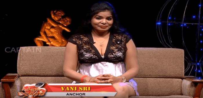 Vani Sri wiki