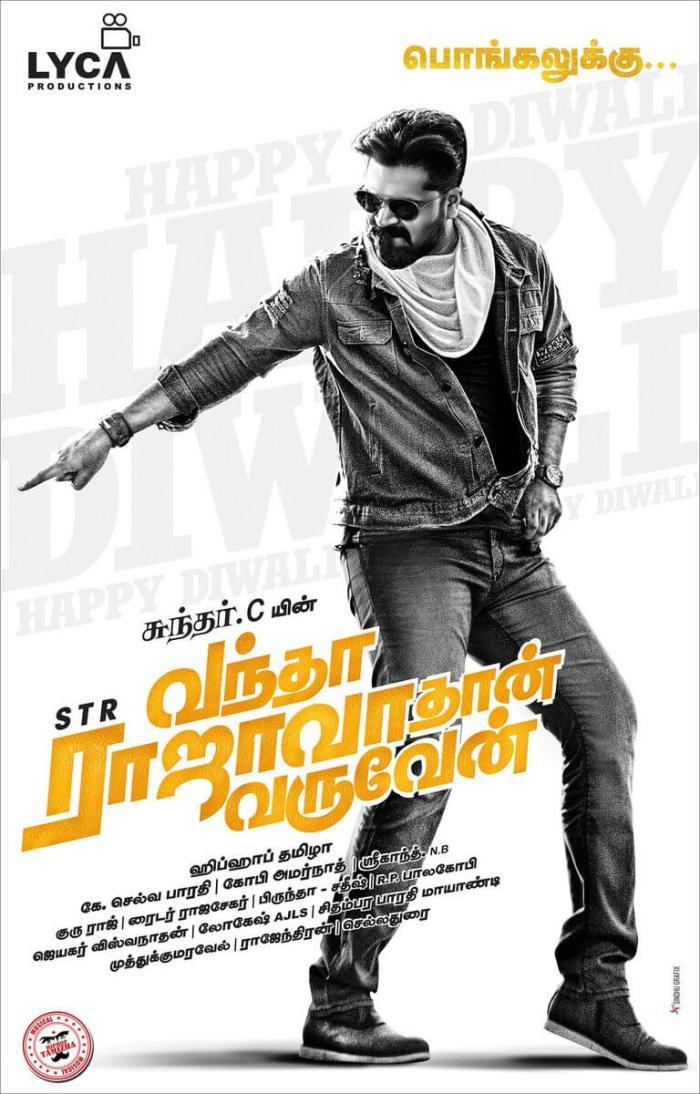 Vantha Rajavathaan Varuven Tamil Movie