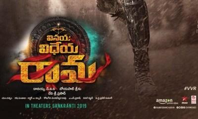 Vinaya Vidheya Rama Telugu Movie