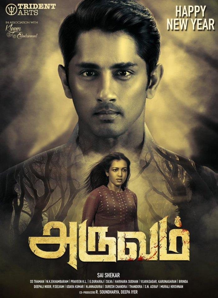 Aruvam Tamil Movie