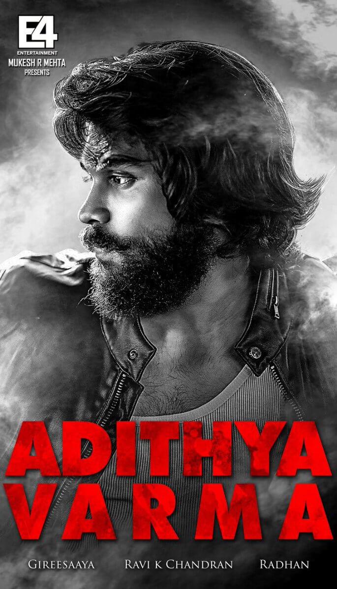 Adithya Varma Movie
