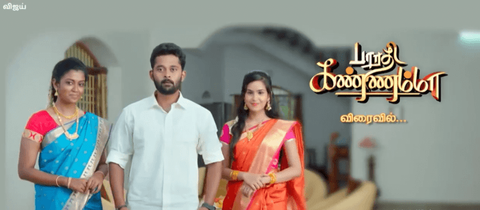 Star Vijay TV Serials | Details, Promos, Cast & Crews - News
