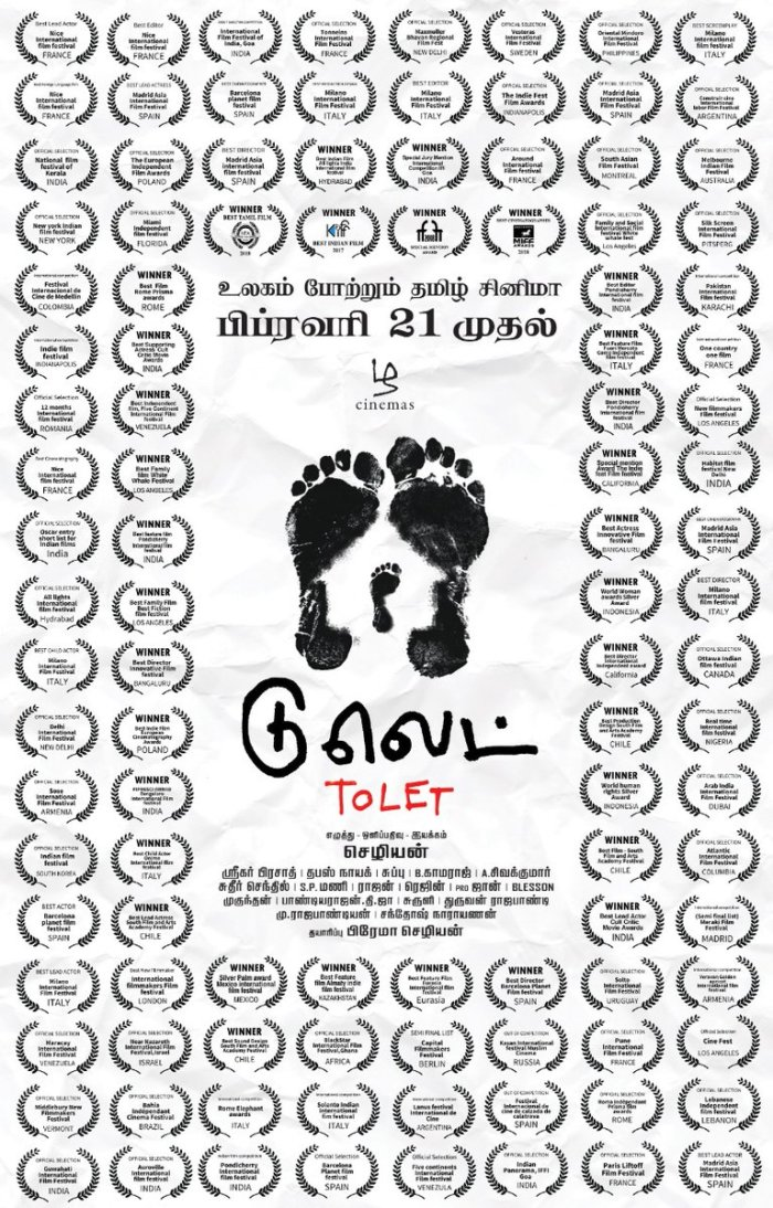 To Let Tamil Movie