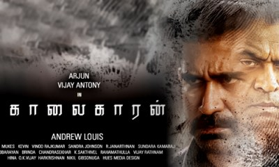 Kolaikaran Tamil Movie