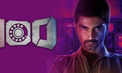 100 Tamil Movie