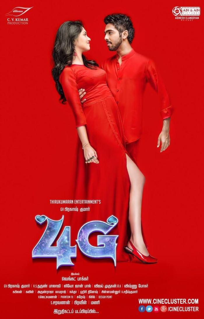 4G Tamil Movie