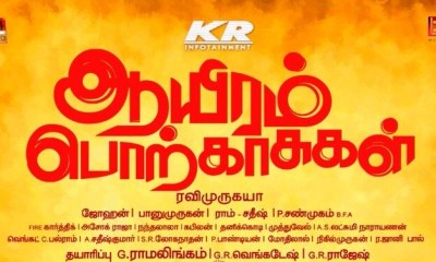 Aayiram Porkasugal Tamil Movie
