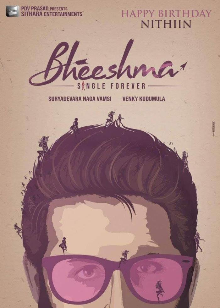 Bheeshma Telugu Movie