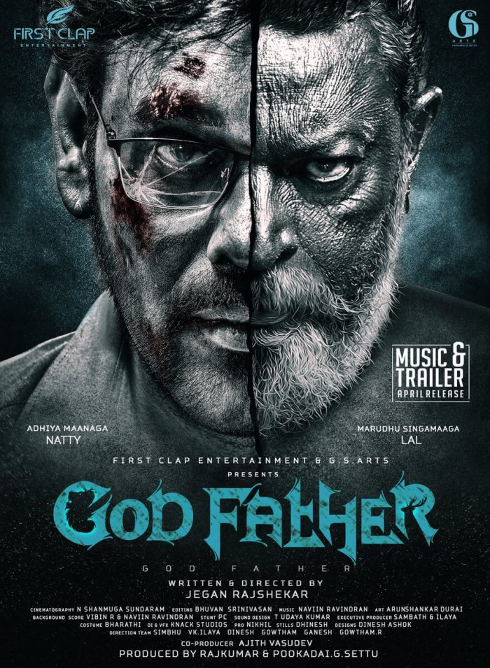 God Father Tamil Movie