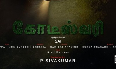 Kodishwari Tamil Movie