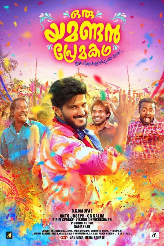 Oru Yamandan Premakadha Malayalam Movie