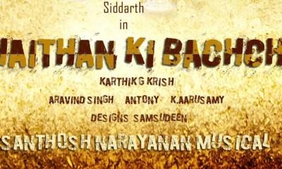 Shaitan Ka Bachcha Tamil Movie