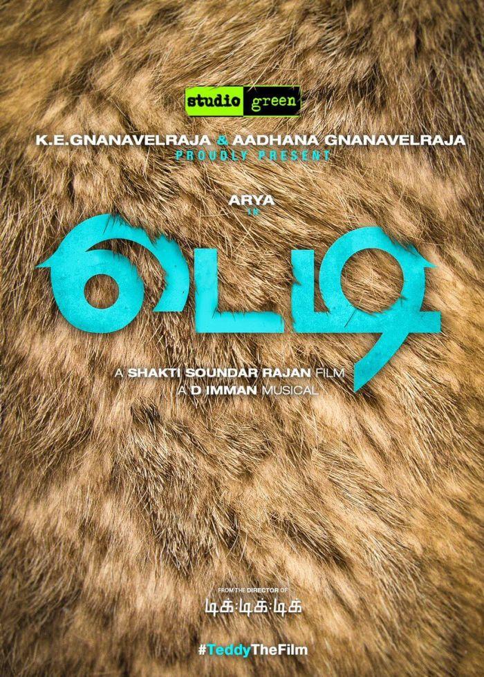 Teddy Tamil Movie