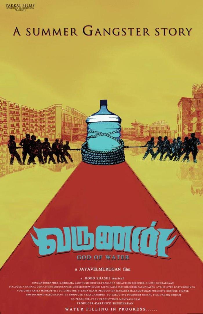 Varunan Tamil Movie