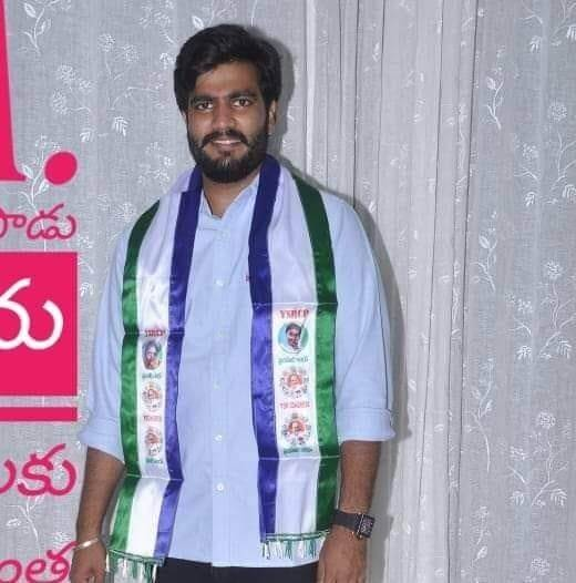 Byreddy Siddharth Reddy