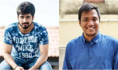 Dhanusu Raasi Neyargale Tamil Movie