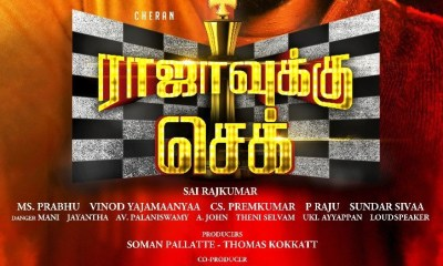 Rajavukku Check Tamil Movie