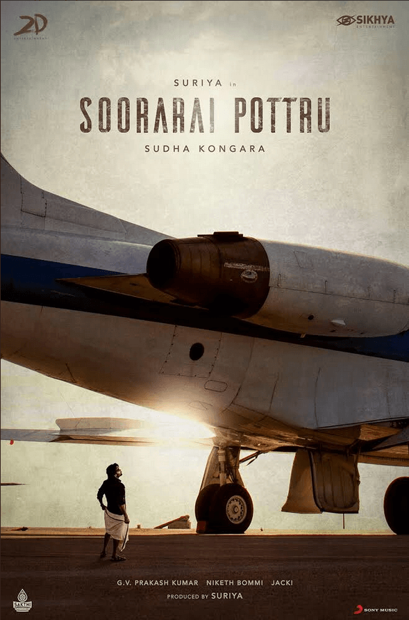 Soorarai Pottru Tamil Movie