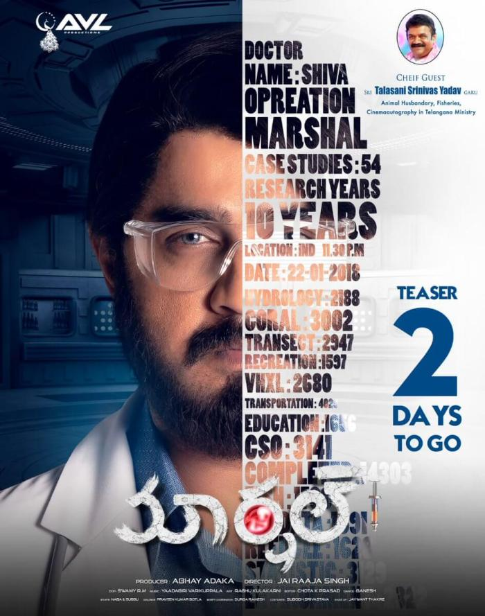 Marshal Telugu Movie