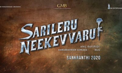 Sarileru Neekevvaru Telugu Movie