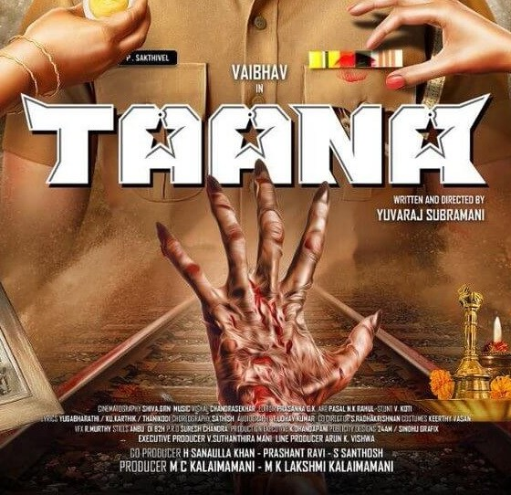 Taana Tamil Movie