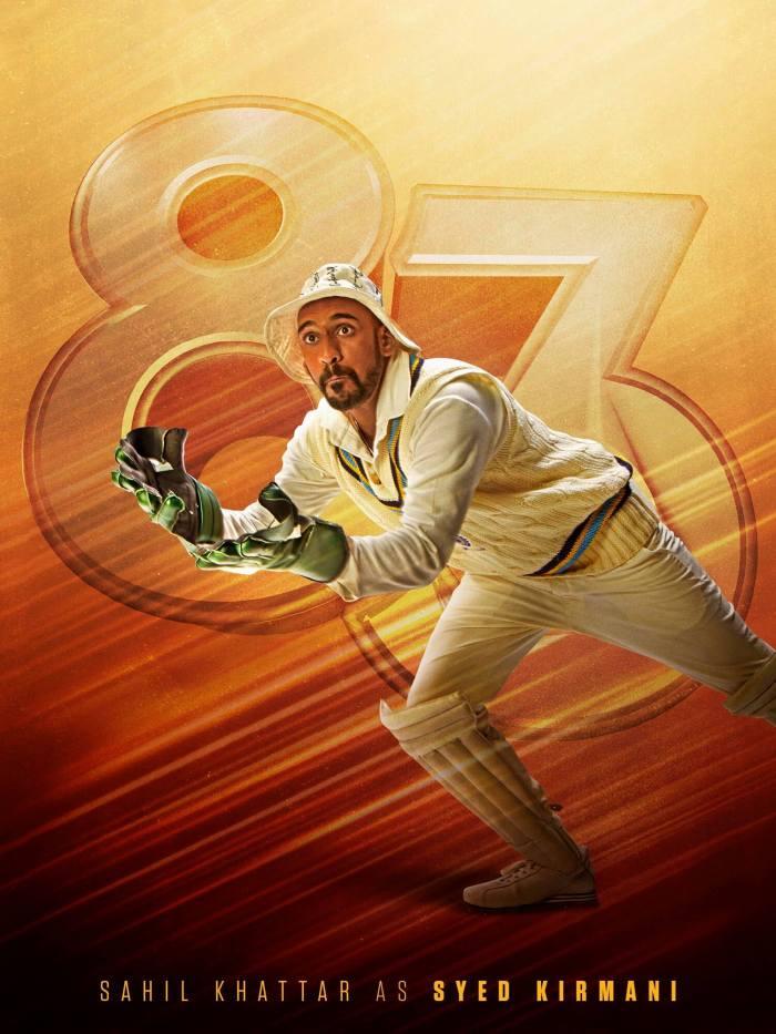 83 Movie
