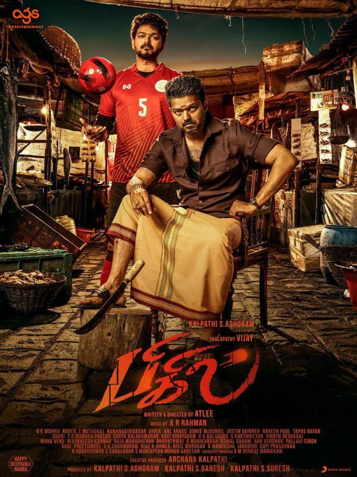 Bigil Tamil Movie - Tamil Poster