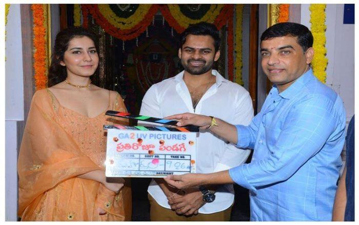 Pratiroju Pandaage Telugu Movie