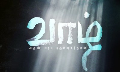 Vaazhl Tamil Movie