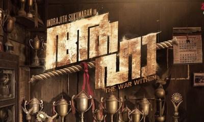 Aaha Malayalam Movie