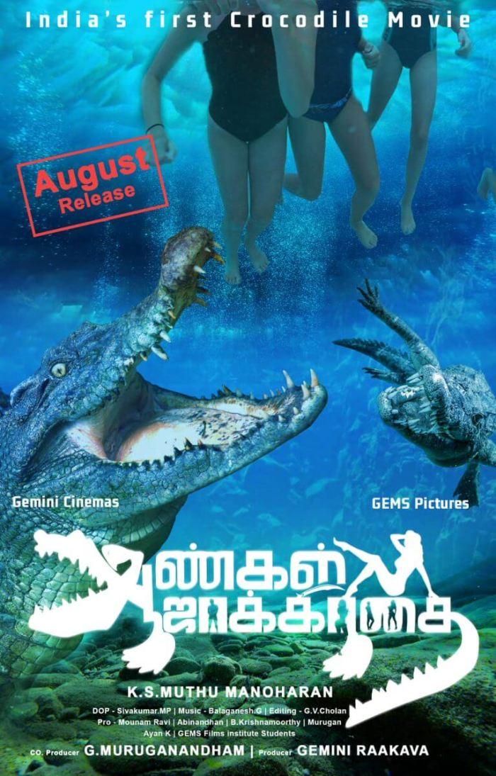 Aangal Jaakirathai Tamil