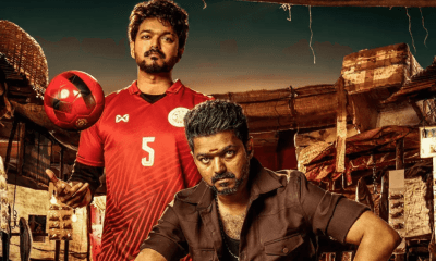 Bigil Mp3 Songs Free Download Archives - News Bugz