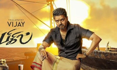 Bigil Movie Songs Download