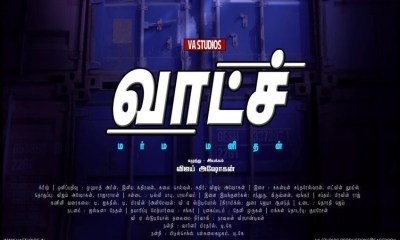 Watch Tamil Movie