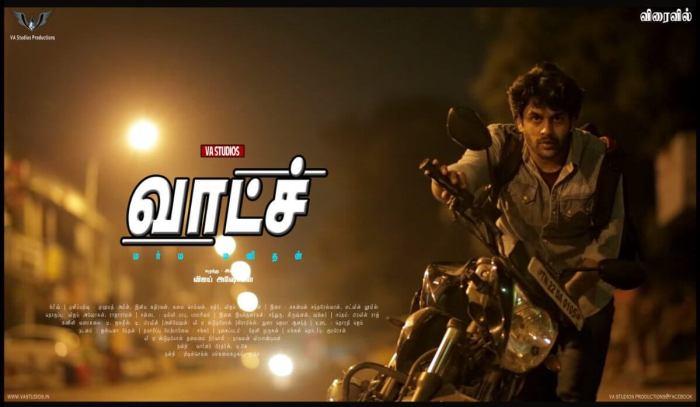 Watch Tamil Movie