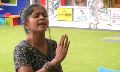 Bigg Boss Tamil 3 Episodes Archives - Page 2 of 5 - News Bugz
