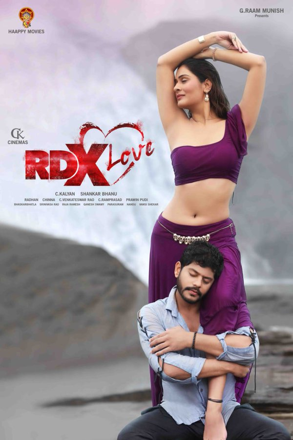 RDX Love Movie